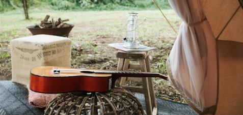 cropped-guitar-tent2.png